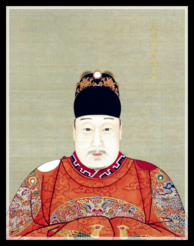 Emperor Wanli. In the last period of his reign, he would refuse to receive his ministers for years at a time.